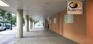 Panorámica de acceso al centro
